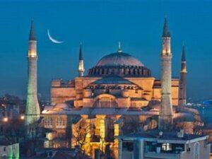Hagia Sophia Turkey